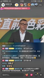 Mercado mundial das embalagens com forte crescimento na China